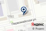«УРАЛСЕРВИСЛЕС НП» на Яндекс карте