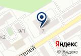 «Зоо Планета» на Яндекс карте
