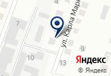 «РАНАРА» на Яндекс карте