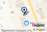 «ОБРАМ» на Яндекс карте