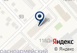 «АРАМИЛЬСЕЛЬХОЗРЕМОНТ СРТП ООО» на Яндекс карте