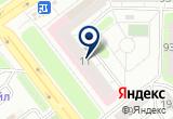 «Цветы любви» на Яндекс карте
