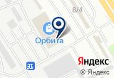 «ФауБеХа-Сиб, ООО, торговая компания» на Яндекс карте