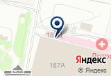 «Лотос, ООО, скорая помощь» на Яндекс карте