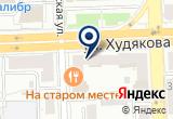 «РЕМЭКС ГУП» на Яндекс карте