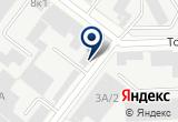 «МедТакси, служба скорой медицинской помощи» на Яндекс карте