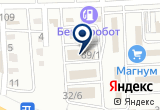 «Торговая фирма, ИП Гатаулин М.Б.» на Яндекс карте
