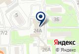 «Вся Медицина, поликлиника на дому» на Яндекс карте