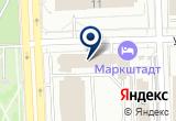 «Основа» на Яндекс карте