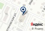«Диско, гостиница» на Яндекс карте