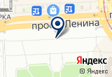 «НОВЫЕ ТЕХНОЛОГИИ» на Яндекс карте