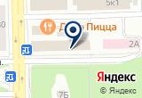 «Аспект, ООО, торговая фирма» на Яндекс карте