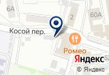 «Ромео, мини-гостиница» на Яндекс карте