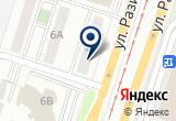 «Отдых, мини-гостиница» на Яндекс карте