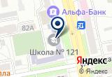 «МОСТОСТРОИТЕЛЬНЫЙ ОТРЯД № 16 ЗАО УРАЛМОСТСТРОЙ» на Яндекс карте