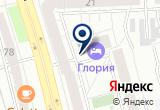 «Эколист, производственная компания» на Яндекс карте
