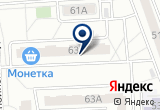 «Челябинский литейно-механический центр, ООО» на Яндекс карте