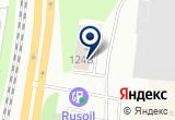 «2Винта, торгово-производственная фирма» на Яндекс карте
