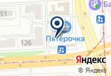 «Subway, сеть ресторанов» на Яндекс карте