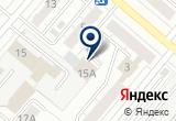 «Бронза Сервис, ООО, производственно-коммерческое предприятие» на Яндекс карте