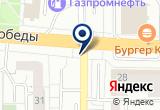 «КООП-ТИВ СТОМАТОЛОГ ЛЕЧЕНИЕ И ПРОТЕЗИРОВАНИЕ ЗУБОВ» на Яндекс карте