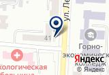 «КОПЕЙСКАЯ ФАРМАЦЕВТИЧЕСКАЯ ФАБРИКА ФАРМАЦЕНТР» на Яндекс карте