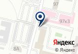 «63 отряд ФПС по Свердловской области» на Яндекс карте