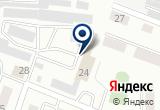 «Синарский трубник, ООО, аварийно-диспетчерская служба» на карте