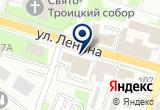 «Водоканал КУ, АО, аварийно-диспетчерская служба» на Яндекс карте