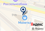 «Джаzz, торговый центр» на Яндекс карте