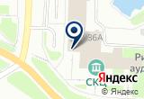«Кинофокс, кинотеатр» на Яндекс карте