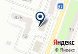 «Купеческий, торговый центр» на Яндекс карте