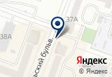«Южная, мини-гостиница» на Яндекс карте