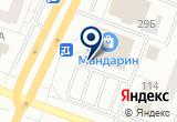 «Мандарин, торговый центр» на Яндекс карте