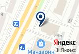 «Южный, торговый центр» на Яндекс карте