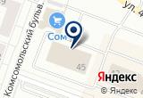 «Лео, магазин» на Яндекс карте
