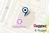 «Займ универсал» на Яндекс карте