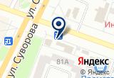 «Закусочная» на Яндекс карте