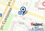 «Мельница, кафе быстрого питания» на Яндекс карте