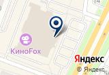 «MIGRAS, туристическая фирма» на Яндекс карте