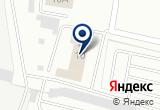 «ИСЕТЬ УРАЛЬСКИЙ ЗАВОД ЭЛЕКТРИЧЕСКИХ СОЕДИНИТЕЛЕЙ ОАО» на Яндекс карте