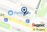 «Бургер Бар» на Яндекс карте