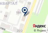 «РОС-НТ» на Яндекс карте
