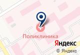 «Стационар МУ ЛПУ Городская центральная больница» на Yandex карте