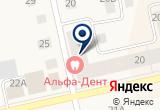 «Югория-Мед» на Yandex карте