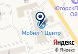 «Вираж» на Yandex карте
