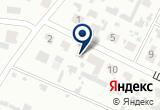 «Сельское отделение почтовой связи. Молодежный» на Yandex карте
