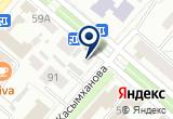 «Шелла» на Yandex карте
