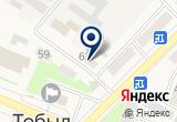«Районное управление почтовой связи. Затобольск» на Yandex карте
