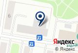 «Строительно-производственная компания «Сигма-Строй»» на карте
